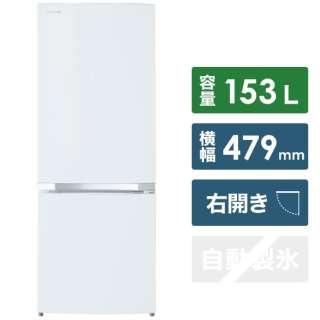 GR-R15BS-W 冷蔵庫 BSシリーズ セミマットホワイト [2ドア /右開きタイプ /153L] 《基本設置料金セット》