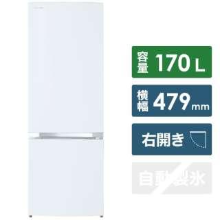 GR-R17BS-W 冷蔵庫 BSシリーズ セミマットホワイト [2ドア /右開きタイプ /170L] 《基本設置料金セット》