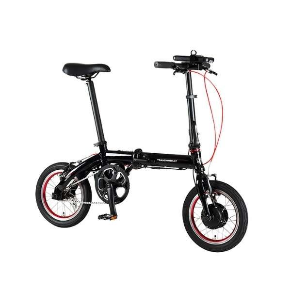 【eバイク】14型 折りたたみ電動アシスト自転車 TRANS MOBILLY NEXT140(ブラック/シングルシフト) AL-FDB140E-N【2020年モデル】 【組立商品につき返品不可】