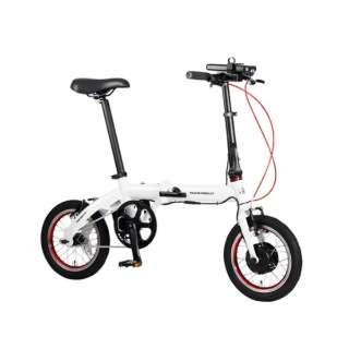 【eバイク】14型 折りたたみ電動アシスト自転車 TRANS MOBILLY NEXT140(ホワイト/シングルシフト) AL-FDB140E-N【2020年モデル】 【組立商品につき返品不可】