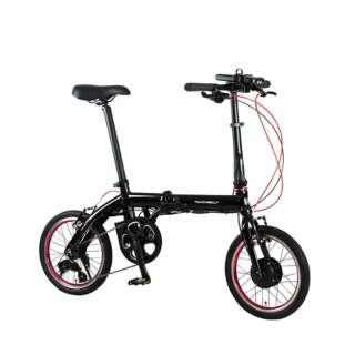 【eバイク】16型 折りたたみ電動アシスト自転車 TRANS MOBILLY NEXT163(ブラック/外装3段変速) AL-FDB163E-N【2020年モデル】 【組立商品につき返品不可】