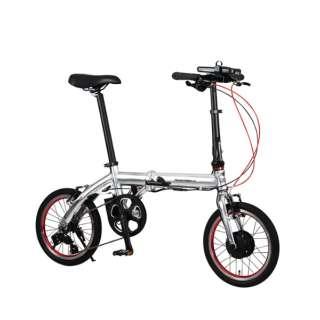 【eバイク】16型 折りたたみ電動アシスト自転車 TRANS MOBILLY NEXT163(シルバー/外装3段変速) AL-FDB163E-N【2020年モデル】 【組立商品につき返品不可】