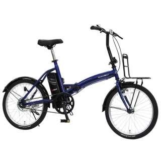 【eバイク】20型 折りたたみ電動アシスト自転車 TRANS MOBILLY E-BASIC(ネイビー/シングルシフト) 【組立商品につき返品不可】
