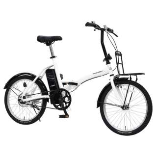 【eバイク】20型 折りたたみ電動アシスト自転車 TRANS MOBILLY E-BASIC(ホワイト/シングルシフト) 【組立商品につき返品不可】