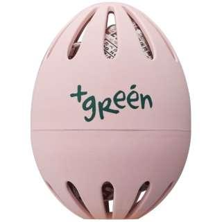 アンドグリーン 鮮度保持エッグ(1個入) ピンク GE1PK