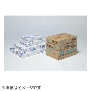 PPN50B4K コピー用紙 アピカパーソナルペーパー 0.086mm [B4 /500枚]