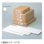 板目表紙 440g/m2(A4サイズ・100枚) ITA4 ナチュラルホワイト