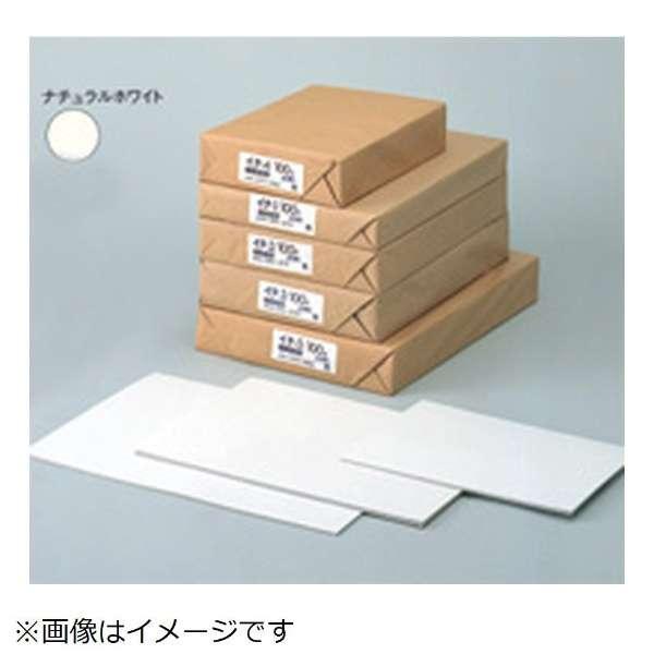 板目表紙 440g/m2(A3サイズ・100枚) ITA5 ナチュラルホワイト