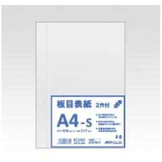 板目表紙 2穴付 400g/m2(A4サイズ 306×217mm・20枚) BC2A4S