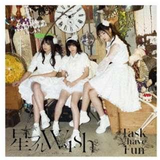 Task have Fun/ 星フルWISH(Blu-ray Disc付) 【CD】