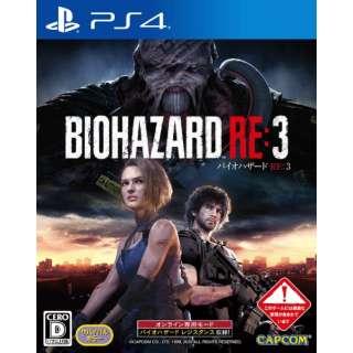 【数量限定特典付き】BIOHAZARD RE:3 【PS4】