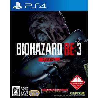 【数量限定特典付き】BIOHAZARD RE:3 Z Version 【PS4】