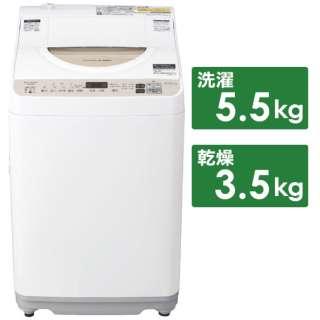 乾燥 洗濯 型 機 縦 洗濯機に乾燥機って必要か!?一体型と別々のもの、メリットは?