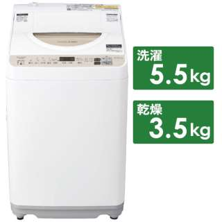 ES-T5DBK-N 縦型洗濯乾燥機 ゴールド系 [洗濯5.5kg /乾燥3.5kg /ヒーター乾燥 /上開き]