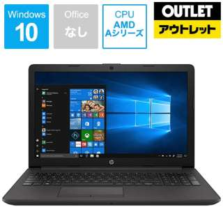 【アウトレット品】 15.6型ノートPC [AMD Aシリーズ /SSD 128GB /メモリ 4GB/Win10 Home] HP 255 G7  8JT97PA-AAAN 【数量限定品】