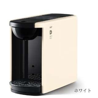 DP3 コーヒーメーカー DRIP POD W(ホワイト)