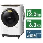 BD-NBK120EL-W ドラム式洗濯乾燥機 ホワイト [洗濯12.0kg /乾燥6.0kg /ヒーター乾燥 /左開き]