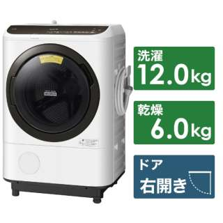 BD-NBK120ER-W ドラム式洗濯乾燥機 ホワイト [洗濯12.0kg /乾燥6.0kg /ヒーター乾燥 /右開き]