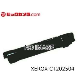 CT202504 純正トナー トナーカートリッジ(スポット保守サービス向け 9K) ブラック