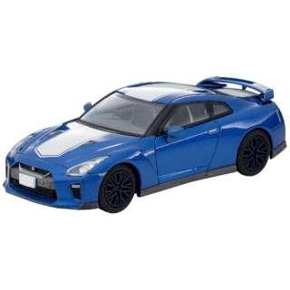 トミカリミテッドヴィンテージ NEO LV-N200a 日産GT-R 50th ANNIVERSARY(青) 【発売日以降のお届け】