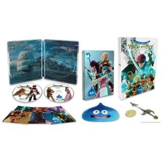 ドラゴンクエスト ユア・ストーリー Blu-ray完全数量限定豪華版(2枚組) 【ブルーレイ】