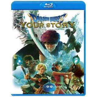 ドラゴンクエスト ユア・ストーリー Blu-ray通常版 【ブルーレイ】