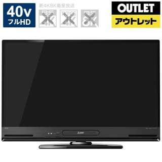 【アウトレット品】 液晶テレビ REAL(リアル) [40V型 /フルハイビジョン] LCD-A40BHR10 ブラック 【生産完了品】