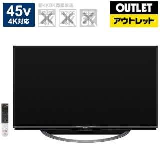 【アウトレット品】 液晶TV AQUOS(アクオス) 4T-C45AJ1 [45V型 /4K対応 /YouTube対応 /Bluetooth対応] 【生産完了品】
