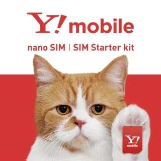 """毫微SIM""""Y!mobile""""USIM组件启动器配套元件"""