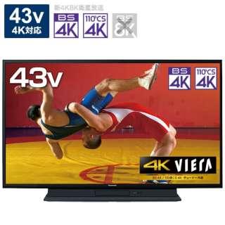 TH-43GR770 液晶テレビ HDD&BDドライブ内蔵VIERA(ビエラ) [43V型 /4K対応 /BS・CS 4Kチューナー内蔵 /YouTube対応]