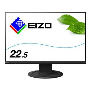 EV2360-BK PCモニター FlexScan スタンドあり ブラック [22.5型 /ワイド /WUXGA(1920×1200)]