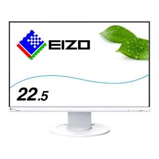 EV2360-WT PCモニター FlexScan ホワイト [22.5型 /ワイド]