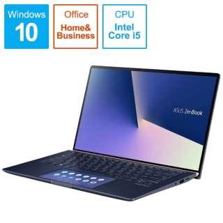ノートパソコン ZenBook 14 ロイヤルブルー UX434FLC-A6358TS [14.0型 /intel Core i5 /Optane:32GB /SSD:512GB /メモリ:8GB /2019年12月モデル]