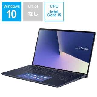 UX334FAC-A4113T ノートパソコン ZenBook 13 ロイヤルブルー [13.3型 /intel Core i5 /SSD:512GB /メモリ:8GB /2019年12月モデル]