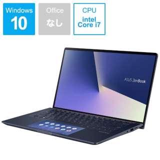 UX334FAC-A4115T ノートパソコン ZenBook 13 ロイヤルブルー [13.3型 /intel Core i7 /SSD:512GB /メモリ:16GB /2019年12月モデル]
