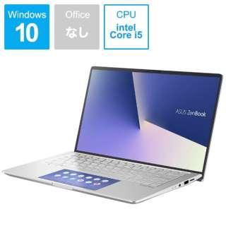 UX334FAC-A4116T ノートパソコン ZenBook 13 アイシクルシルバー [13.3型 /intel Core i5 /SSD:512GB /メモリ:8GB /2019年12月モデル]