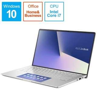 UX334FAC-A4117TS ノートパソコン ZenBook 13 アイシクルシルバー [13.3型 /intel Core i7 /SSD:512GB /メモリ:16GB /2019年12月モデル]