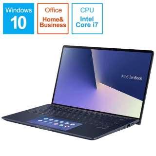 UX334FAC-A4115TS ノートパソコン ZenBook 13 ロイヤルブルー [13.3型 /intel Core i7 /SSD:512GB /メモリ:16GB /2019年12月モデル]