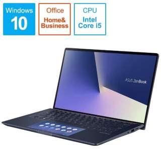 UX334FAC-A4113TS ノートパソコン ZenBook 13 ロイヤルブルー [13.3型 /intel Core i5 /SSD:512GB /メモリ:8GB /2019年12月モデル]