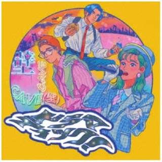 CAVE(壁)/ ドラマティック! 【CD】