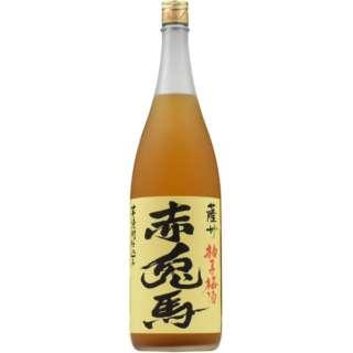 赤兎馬 柚子梅酒 1800ml【梅酒】