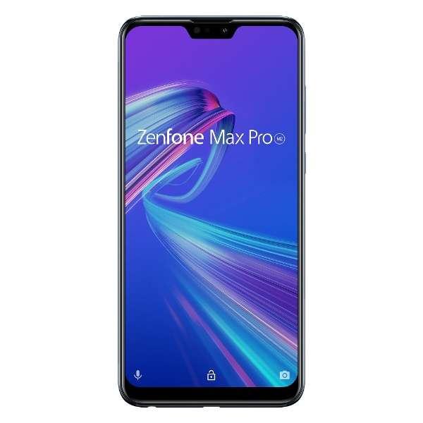 Zenfone Max Pro M2 ミッドナイトブルー「ZB631KL-BL64S6」Snapdragon 660 6.3型 メモリ/ストレージ:6GB/64GB nanoSIM x2 DSDV対応 ドコモ/au/ソフトバンク/YmobileSIM対応 SIMフリースマートフォン