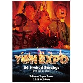 04 Limited Sazabys/ YON EXPO 【ブルーレイ】