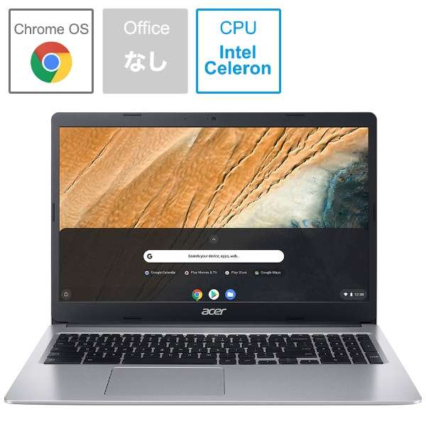 CB315-3H-F14N/E ノートパソコン Chromebook 315 ピュアシルバー [15.6型 /intel Celeron /eMMC:32GB /メモリ:4GB /2020年01月モデル]