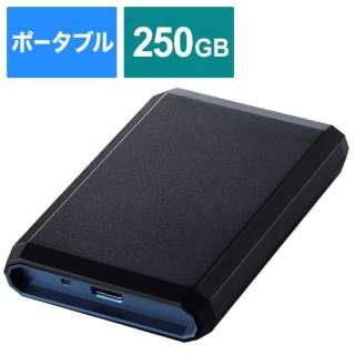 ESD-EG0250GBUR 外付けSSD USB-A接続 PS4対応 ブルー [ポータブル型 /250GB]