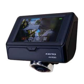 ドライブレコーダー AN-R083 [一体型 /Full HD(200万画素) /駐車監視機能付き]