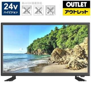 【アウトレット品】 液晶TV [24V型 /ハイビジョン] SQ-Y24H302 【生産完了品】