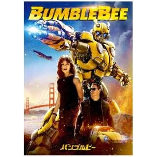 バンブルビー 【DVD】