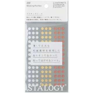 STALOGY マスキング丸シール5mmシャッフルライズ S2233