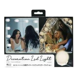 〔USB〕 デコレーションLEDライト DEC-LED01